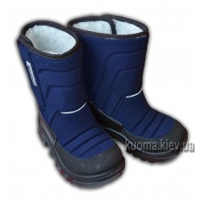 Сапоги Kuoma Tarravarsi синие 1311-01