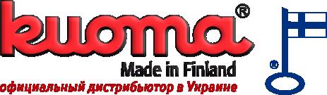 купить обувь Куома Kuoma в Киеве